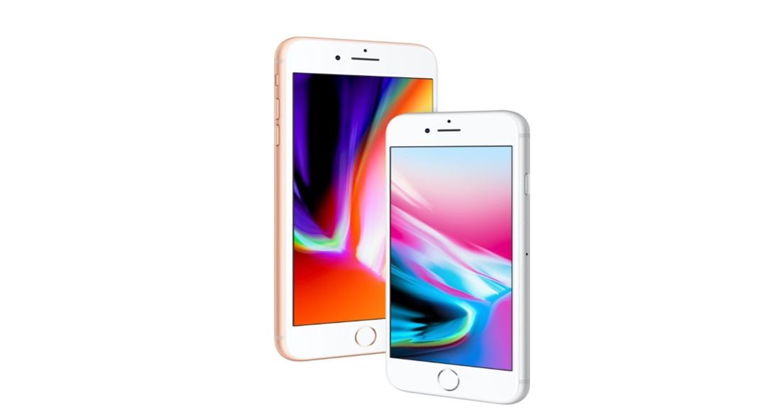 iPhone 8 e 8 Plus  as principais características dos novos modelos da Apple 07c3d0752a