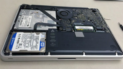 reparo_HD_macbook_upgrade2